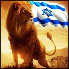 Israel-the-lion
