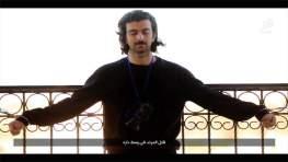 Isis Murder Blogger 3