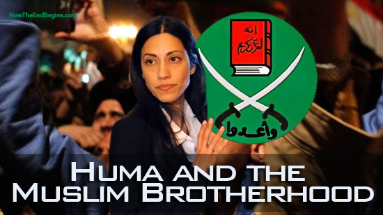 Muslim Brotherhood Huma Abedin