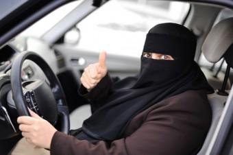Muslim Driving